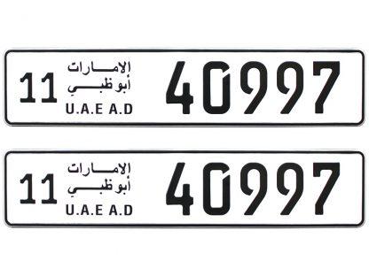 tablice-rejestracyjne-520x110-Abu-Dhabi-2-3-komplet