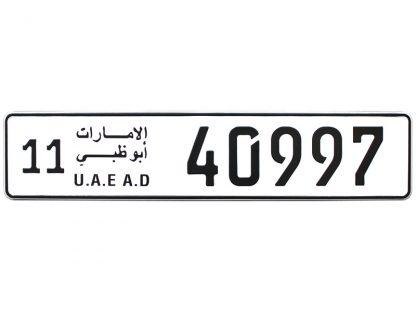 tablice-rejestracyjne-520x110-Abu-Dhabi-2-3-pojedyncze