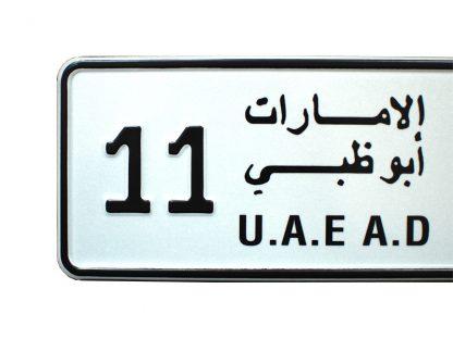 tablice-rejestracyjne-520x110-Abu-Dhabi-2-4