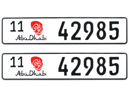 tablice-rejestracyjne-520x110-Abu-Dhabi-3-komplet