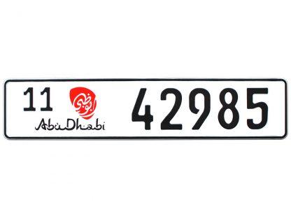 tablice-rejestracyjne-520x110-Abu-Dhabi-3-pojedyncze