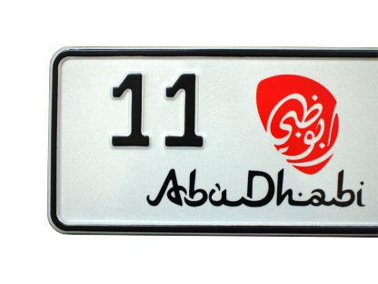 tablice-rejestracyjne-520x110-Abu-Dhabi-4