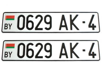 tablice-rejestracyjne-520x110-Bialorus-3-komplet
