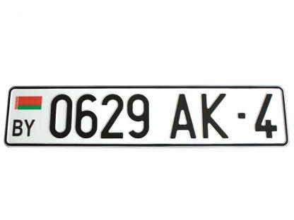 tablice-rejestracyjne-520x110-Bialorus-3-pojedyncze