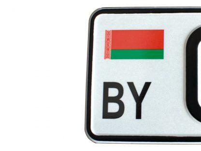 tablice-rejestracyjne-520x110-Bialorus-4