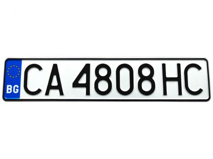 tablice-rejestracyjne-520x110-Bulgaria-3-pojedyncze
