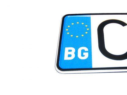 tablice-rejestracyjne-520x110-Bulgaria-4
