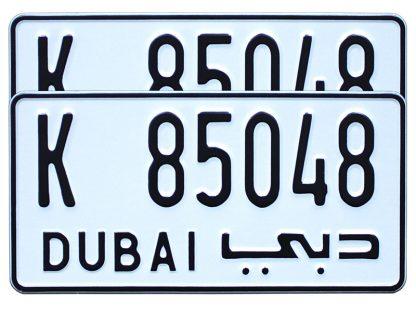 tablice-rejestracyjne-520x110-Dubai-2-2-komplet