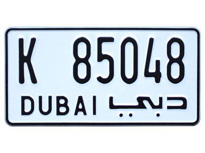 tablice-rejestracyjne-520x110-Dubai-2-2-pojedyncze
