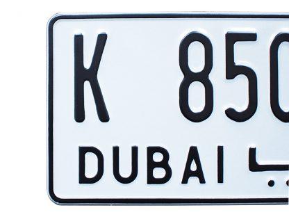 tablice-rejestracyjne-520x110-Dubai-2-3