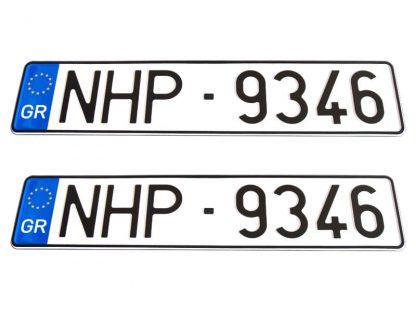 tablice-rejestracyjne-520x110-Grecja-3-komplet
