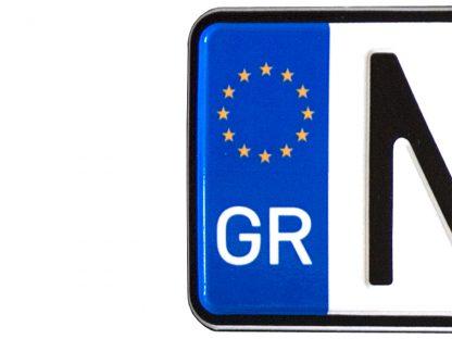 tablice-rejestracyjne-520x110-Grecja-4