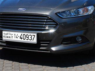 tablice-rejestracyjne-520x110-Kuwejt-1