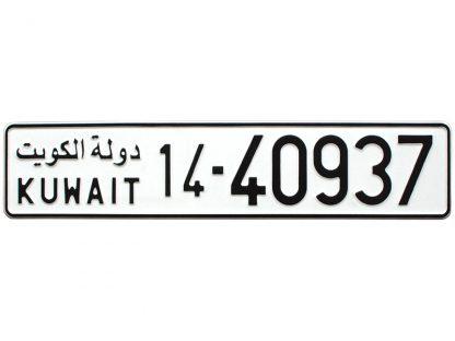 tablice-rejestracyjne-520x110-Kuwejt-3-pojedyncze