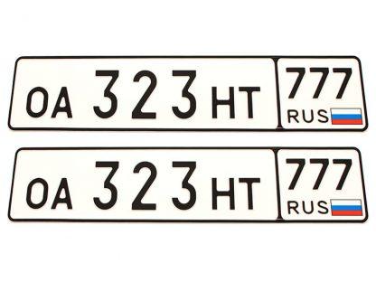 tablice-rejestracyjne-520x110-Rosja-2016-3-komplet