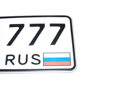 tablice-rejestracyjne-520x110-Rosja-4