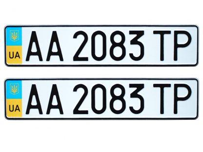tablice-rejestracyjne-520x110-Ukraina-2-3-komplet