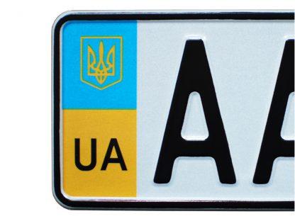 tablice-rejestracyjne-520x110-Ukraina-2-4