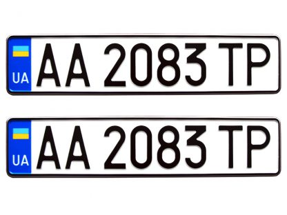 tablice-rejestracyjne-520x110-Ukraina-3-komplet