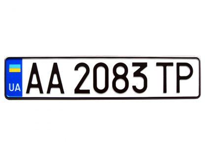 tablice-rejestracyjne-520x110-Ukraina-3-pojedyncze
