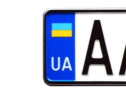 tablice-rejestracyjne-520x110-Ukraina-4
